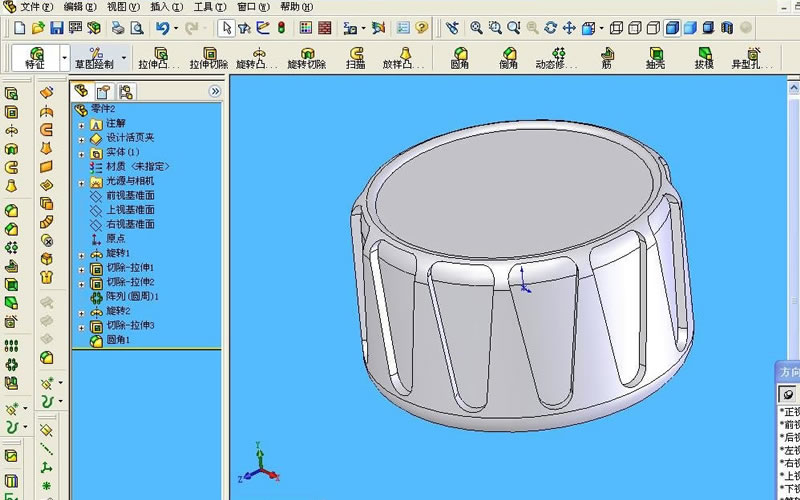 Solidworks造型设计