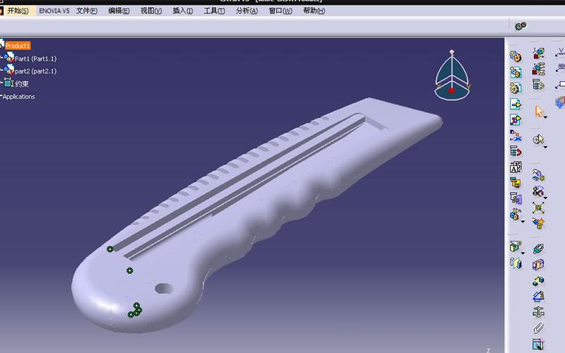 Catia造型设计